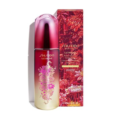 Ulitmune Power Infusing Concentrate Holiday Limited Edition