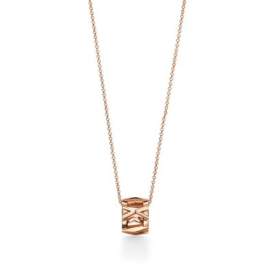 Atlas® X Open Pendant in Rose Gold, Large