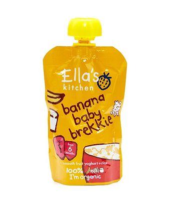 Ellas Banana Baby Brekkie Pouch Stg1