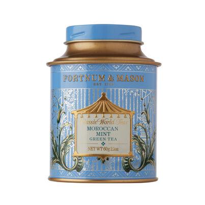 Morrocan Mint Tea Tin , , hi-res
